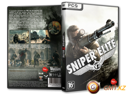 Sniper Elite V2 (2012/RUS/DEMO)