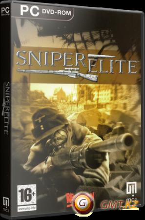Sniper Elite / ������� ����� (2005/RUS/ENG/RePack �� R.G. Catalyst)