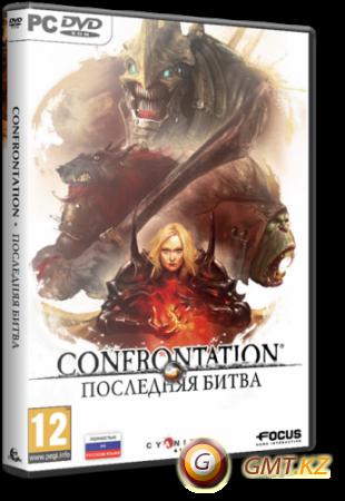 Confrontation v.1.0.0.18995 (2012/RUS/RePack от Fenixx)