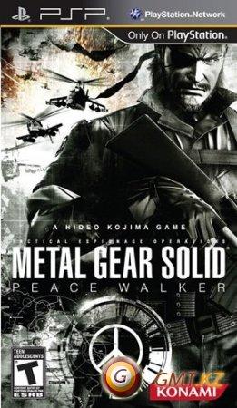 Metal Gear Solid: Peace Walker (2010/Patched/FullRIP/CSO/Multi3/US)