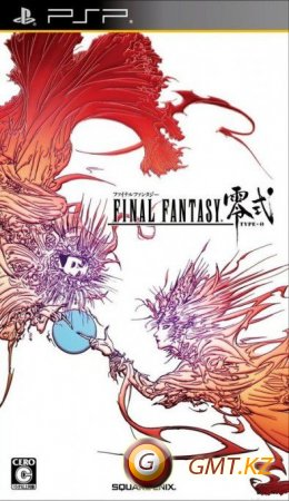 Final Fantasy Type-0 (2011/JAP/PATCHED/FullRIP/CSO)
