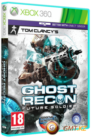 Tom Clancy's Ghost Recon: Future Soldier (2012/RUS/LT+2.0/XGD3/Region Free)