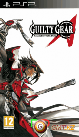 Guilty Gear XX Accent Core Plus (2009/FULL/CSO/ENG)