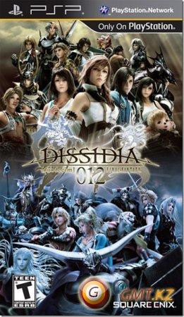 Dissidia 012: Duodecim Final Fantasy (2011/ENG/ISO)