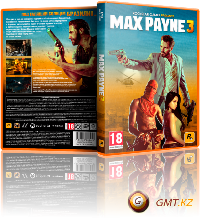 Max Payne 3: Complete Edition v.1.0.0.216 (2012/RUS/ENG/RePack от xatab)