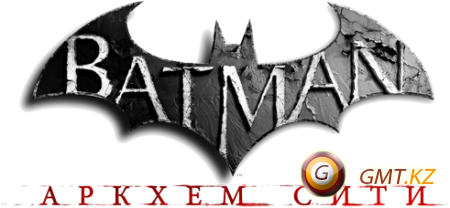 Batman Arkham City: Game of The Year Edition (2012/Region Free/RUS/L/XGD3/LT+ 3.0)
