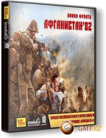 Линия фронта. Афганистан '82 (2010/RUS/RePack)