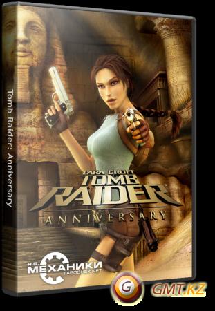 Tomb Raider: Anniversary (2007/RUS/ENG/RePack �� R.G. ��������)
