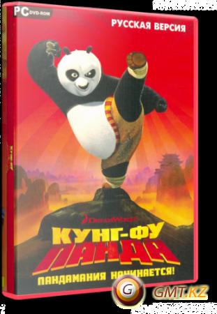 ����-�� ����� / Kung Fu Panda (2008/RUS/RePack)