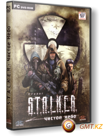 S.T.A.L.K.E.R. Clear sky - Old Good Stalker Mod CE 1.8 + Compilation Fixes (2012/RUS/MOD)