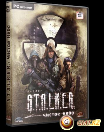 S.T.A.L.K.E.R. Clear sky - Old Good Stalker Mod 1.8 Community Edition (2012/RUS/RepacK от Virtus)