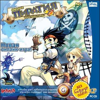 Пиратия (2008/RUS/Лицензия)
