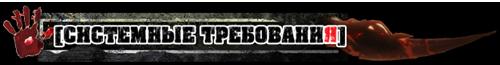 Prototype 2 (2012/RUS/Lossless Repack от R.G World Games)