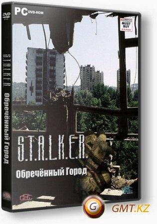 S.T.A.L.K.E.R.:Shadow of Chernobyl - Обреченный город (2010/RUS/Repack от SeregA Lus)