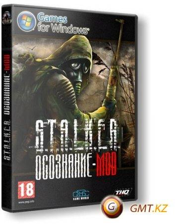S.T.A.L.K.E.R.: Shadow Of Chernobyl - О-Сознание v. 7.0 (2010/RUS/Repack от SeregA Lus)