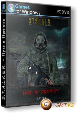 S.T.A.L.K.E.R.: Зов Припяти - Путь в Припять (2012/RUS/RePack)