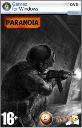 Paranoia / Параноя (2007/Rus)