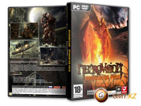 NecroVision: Проклятая Рота (2010/RUS/RePack от R.G. Repackers)
