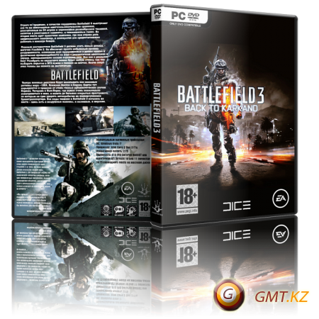 Battlefield 3 v.1.6.3.5.0 + DLC (2011/RUS/Rip)