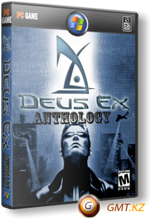Deus Ex Collection (2000-2003/RUS/ENG/RePack от R.G. ReCoding)