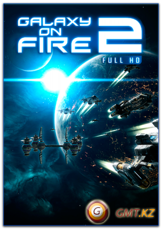 Galaxy on Fire 2 Full HD (2012/RUS/Multi11/RePack от R.G. Catalyst)