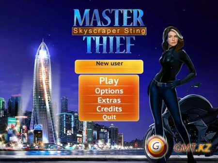 Воровка - разоблачительница / Master Thief - Skyscraper Sting (2010/RUS)