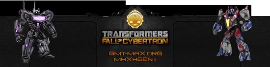 Transformers: Fall of Cybertron + 2 DLC (2012/RUS/ENG/RePack от Fenixx)