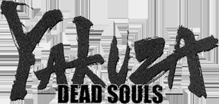 Yakuza: Dead Souls (2012/ENG/FULL/3.55)