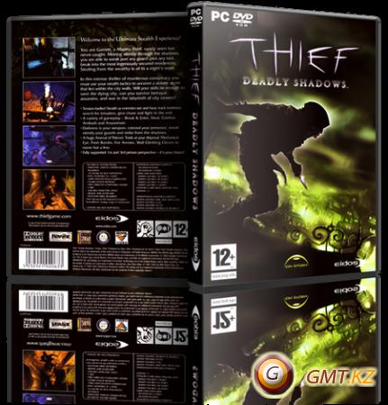 Thief: Trilogy / Вор: Трилогия (1998-2004/RUS/ENG/RePack от R.G. Механики)