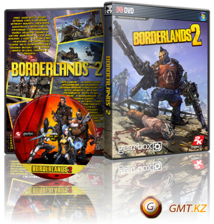 Borderlands 2: Remastered v.1.8.5 + DLC (2019/RUS/ENG/RePack от xatab)