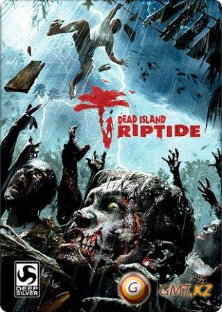 Dead Island: Riptide (2012/HDRip/Трейлер)