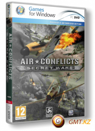 Air Conflicts: Secret Wars (2011/RUS/RePack от Fenixx)