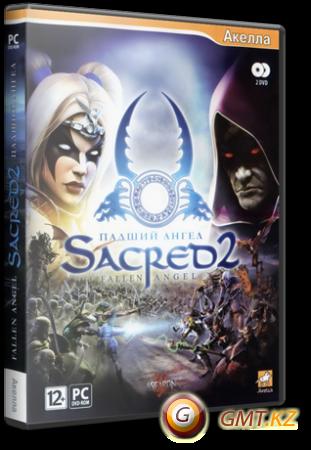 Sacred 2: ������� ������� (2009/RUS/RePack)