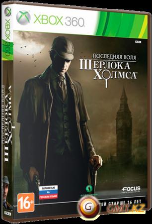 The Testament of Sherlock Holmes (2012/RUS/FULL/XGD3/LT+ 3.0)