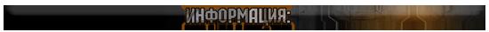 Doom 3 BFG Edition (2012/RUS/ENG/RePack от R.G. Механики)