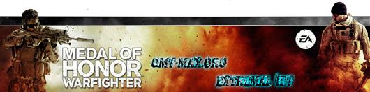 Medal Of Honor Warfighter Digital Deluxe v.1.0.0.3 + 3 DLC (2012/RUS/RePack от Fenixx)