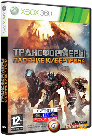 Transformers : Fall of Cybertron (2012/RUS/LT+ 2.0/Region Free)