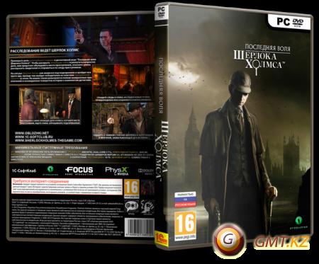 The Testament of Sherlock Holmes (2012/RUS/RePack от Fenixx)