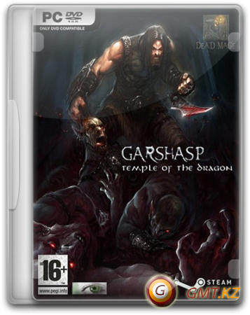 Garshasp Dilogy (2011-2012/RUS/ENG/RePack от Audioslave)