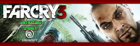 Far Cry 3 v.1.05 (2012/RUS/ENG/RePack от R.G. Механики)