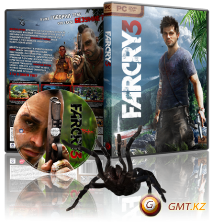 Far Cry 3: Deluxe Edition v.1.05 (2012/RUS/ENG/RePack от xatab)