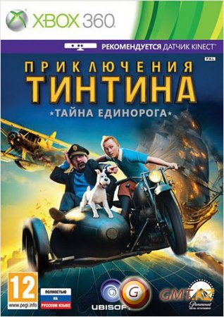 The Adventures Of Tintin: The Game (2011/RUS/RUSSOUND/XGD 3/LT+ 3.0)