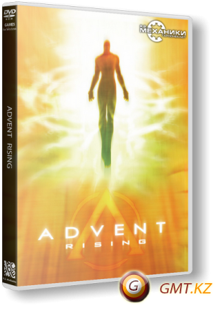 Advent Rising (2005/RUS/ENG/RePack от R.G. Механики)