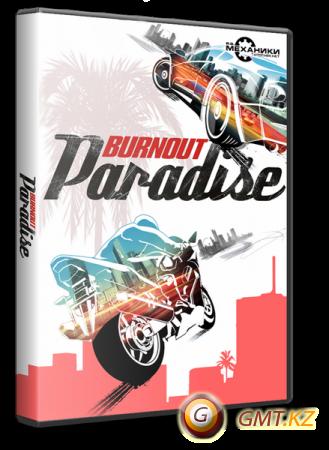 Burnout Paradise: The Ultimate Box (2009/RUS/ENG/RePack �� R.G. ��������)