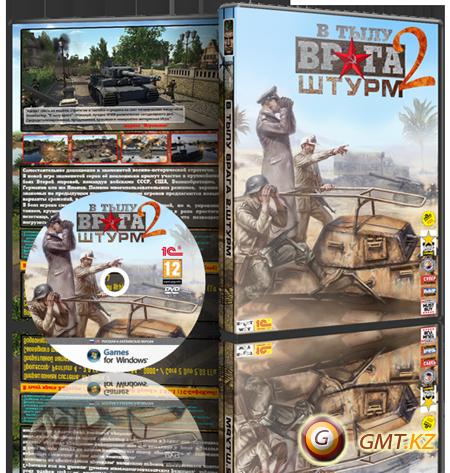 � ���� ����� 2 ����� / Men Of War Assault Squad v.2.05.15 + 6 DLC (2011/RUS/RePack �� Fenixx)