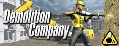 GIANTS Demolition Company (2010/GER/Лицензия)