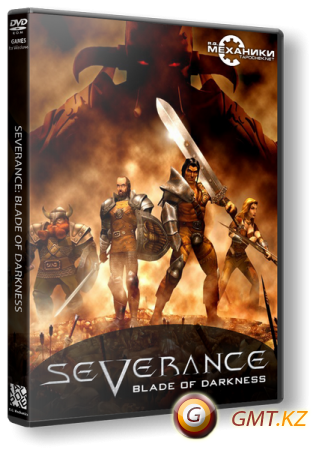 Severance: Blade of Darkness (2001/RUS/ENG/RePack �� R.G. ��������)