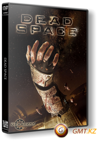 Dead Space: Anthology (2008-2013/RUS/ENG/RePack от R.G. Механики)