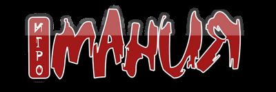 Игромания № 3 (Март 2013/Видеомания)