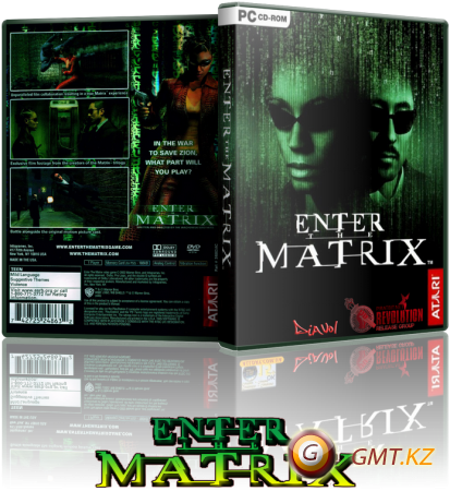 Enter the Matrix v.1.52 (2003/RUS/RePack от R.G. REVOLUTiON)